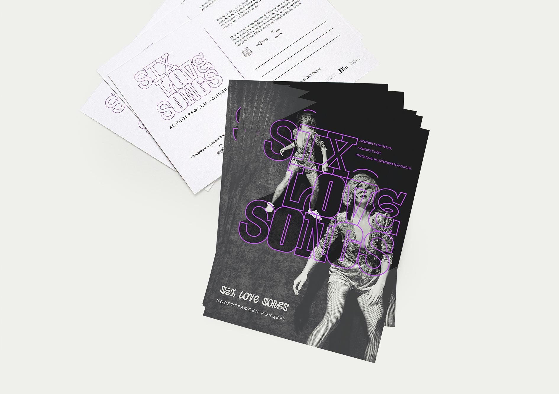six-flyers